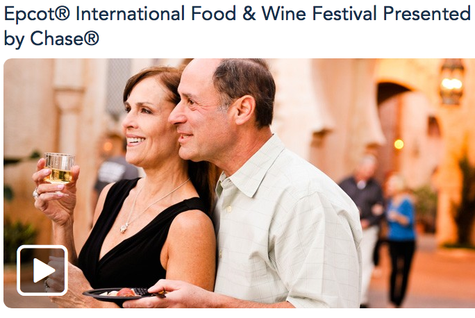 EPCOT Food and Wine Festival the way they imagined it